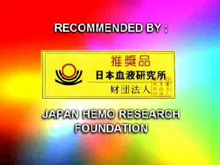 Japan Hemo Research Foudation